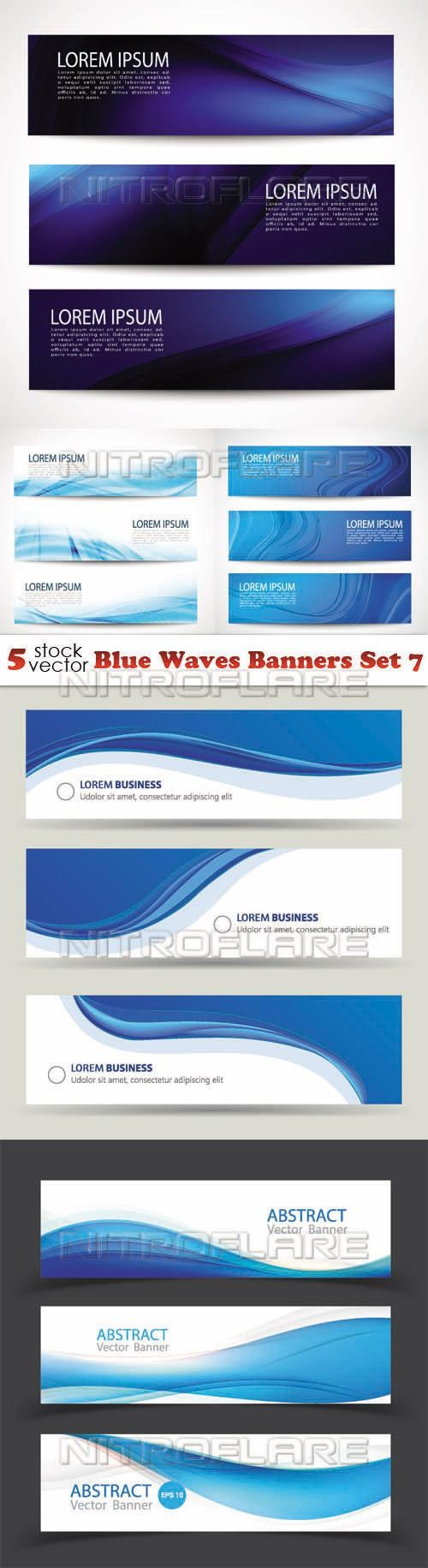 Blue Waves Banners Set 7 ((aitff (9 files)