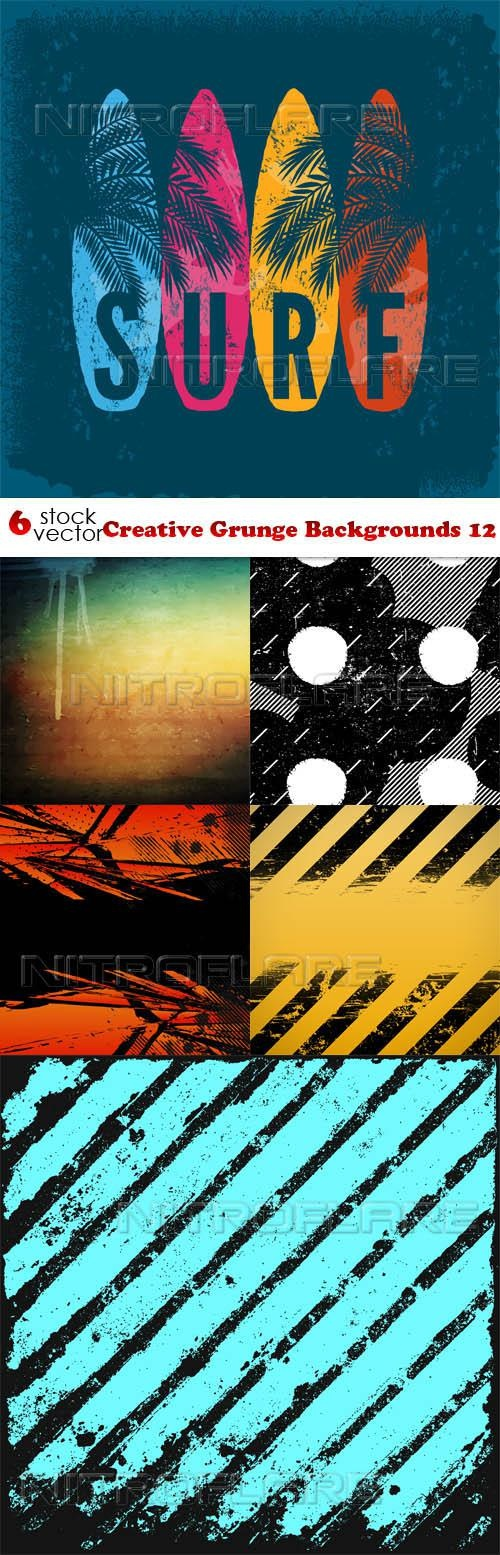 Creative Grunge Backgrounds 12 ((aitff (13 files)