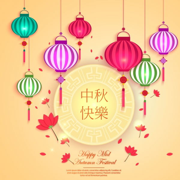 Vector paper graphics of mid autumn festival, greeting card banner ((eps (38 files)