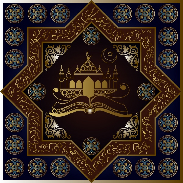 Islamic decorative vector background, invitation, flyer, poster, banner, card, label ((eps (12 files)
