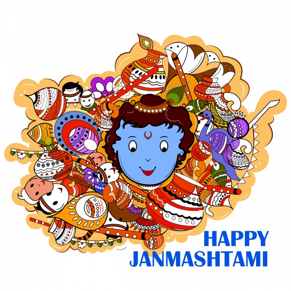 Indian ethnic background is Janmashtami image banner ((eps (26 files)